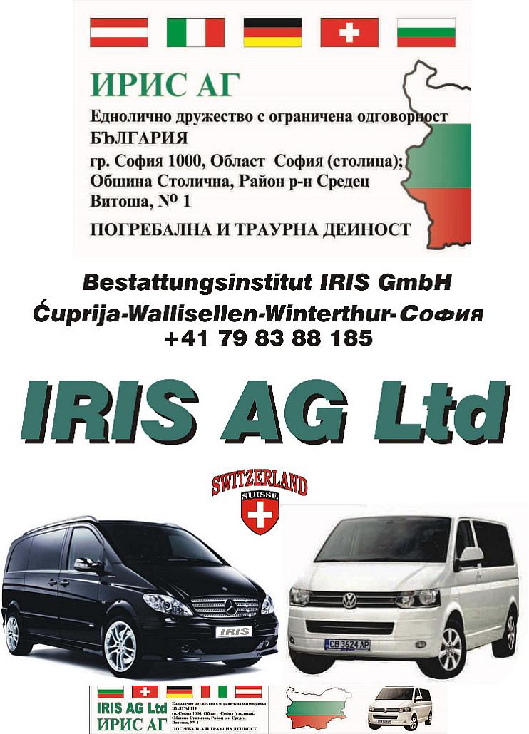 LOGO Iris Cuprija +381 (0)63 640 558